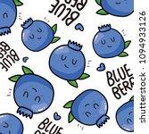 blueberry pattern.vector... | Shutterstock .eps vector #1094933126