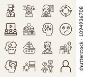 set of 16 people outline icons... | Shutterstock .eps vector #1094936708