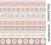 indian rug paisley ornament... | Shutterstock .eps vector #1094937902