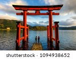 Stock photo japanese couple at red torii gate of hakone shrine located on lake ashi japan gateways entrance 1094938652