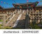 bulguksa temple is one of the...   Shutterstock . vector #1094940185