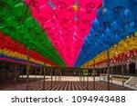 hundreds of lanterns hanging... | Shutterstock . vector #1094943488