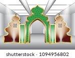 3d gate entrance ramadan style... | Shutterstock .eps vector #1094956802