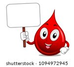 illustration of a blood mascot... | Shutterstock .eps vector #1094972945