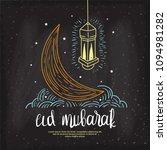 eid mubarak greeting beautiful...   Shutterstock .eps vector #1094981282