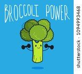 cute broccoli cartoon character ... | Shutterstock .eps vector #1094993468