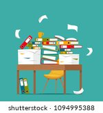 pile of papers  documents and... | Shutterstock .eps vector #1094995388