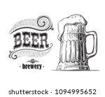 beer mug filled with beer.... | Shutterstock .eps vector #1094995652