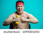 asian emotional man with naked... | Shutterstock . vector #1095001052