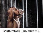relaxing time.fresh shower... | Shutterstock . vector #1095006218