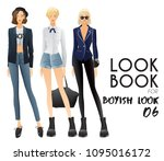 body template with outfits and...   Shutterstock .eps vector #1095016172