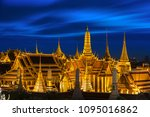 grand palace and wat phra keaw... | Shutterstock . vector #1095016862