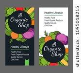 vegetables banners of healthy... | Shutterstock .eps vector #1095018215