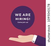 we are hiring. choosing... | Shutterstock .eps vector #1095043178
