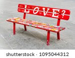palermo  italy  october 31 ... | Shutterstock . vector #1095044312
