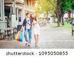 asian couple enjoying romance...   Shutterstock . vector #1095050855