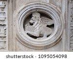 modena  italy   june 04  symbol ... | Shutterstock . vector #1095054098