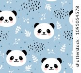 Stock vector cute panda seamless pattern hand drawn forest background with flowers and dots vector illustration 1095054578