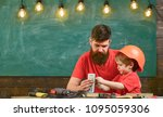 fathers assistant concept. boy  ... | Shutterstock . vector #1095059306