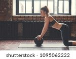 sporty young girl with a ball...   Shutterstock . vector #1095062222