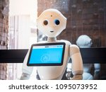 Small photo of TOKYO JAPAN - APR 11, 2018 :Pepper Robot Assistant with Information screen Japan Humanoid technology