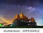 nightscape milky way galaxy... | Shutterstock . vector #1095103412