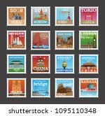 postage stamp collection france ...   Shutterstock .eps vector #1095110348