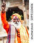 varanasi   india   13 november...   Shutterstock . vector #1095110606