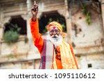 varanasi   india   13 november...   Shutterstock . vector #1095110612