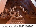 kanchanaburii  thailand   may ...   Shutterstock . vector #1095114245