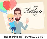 happy fathers day greeting card ... | Shutterstock .eps vector #1095133148