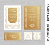 luxury wedding invitation or... | Shutterstock .eps vector #1095138998