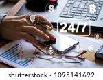 businessman presses button 24... | Shutterstock . vector #1095141692