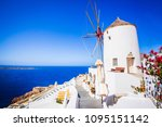 santorini  greece. amazing... | Shutterstock . vector #1095151142