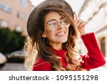 close up portrait of cheerful... | Shutterstock . vector #1095151298