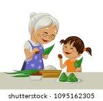 grandmother and granddaughter... | Shutterstock .eps vector #1095162305