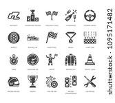 car racing vector flat glyph...   Shutterstock .eps vector #1095171482