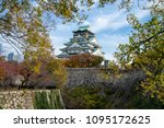 osaka castle tower in japan  in ...