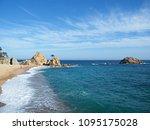 men looking to the... | Shutterstock . vector #1095175028