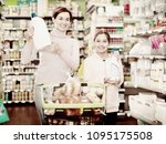 young woman customer with girl... | Shutterstock . vector #1095175508