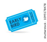 Stock vector early bird ticket icon discount clipart isolated on white background 1095178478