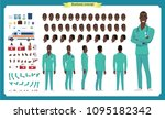 front  side  back view animated ... | Shutterstock .eps vector #1095182342
