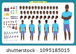 black american tourist male ... | Shutterstock .eps vector #1095185015