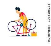 bicycle repair. flat style... | Shutterstock .eps vector #1095185285