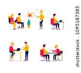 office life  meeting ... | Shutterstock .eps vector #1095187385