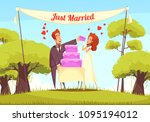 cheerful just married persons... | Shutterstock .eps vector #1095194012