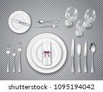 table etiquette top view... | Shutterstock .eps vector #1095194042