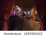 modern jazz bar interior design ... | Shutterstock . vector #1095204122