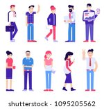 office people set of male and... | Shutterstock .eps vector #1095205562