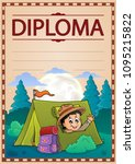 diploma template image 2  ... | Shutterstock .eps vector #1095215822